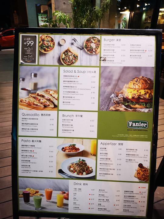 fanier14 竹北-Fanier 費尼 竹北也有好吃的漢堡店囉!!早午餐也不賴