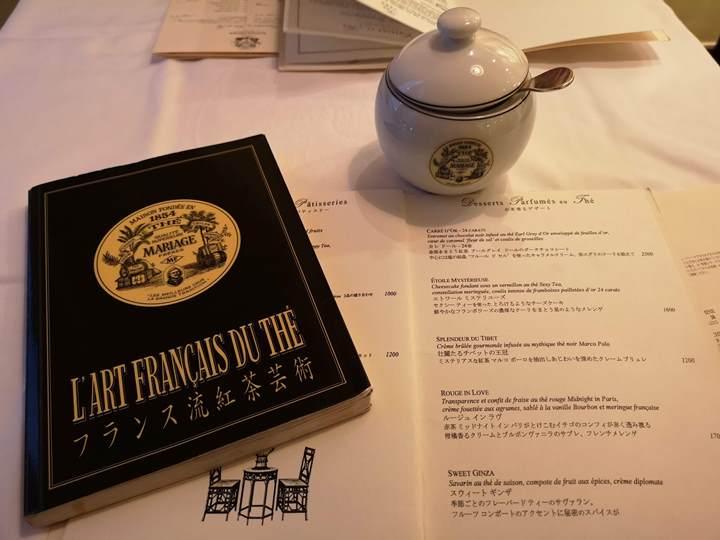 Freress1811110 Ginza-Mariage Freres銀座巷子內的瑪黑兄弟茶 茶香餐點優