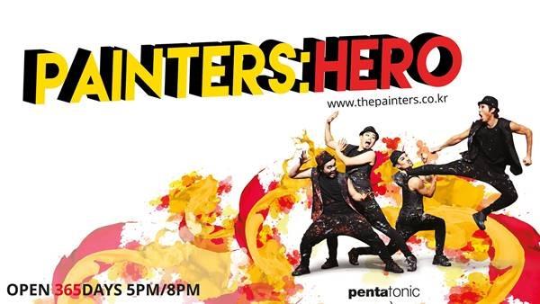 Seoul-Painters:Hero首爾高人氣的劇場表演 塗鴉秀