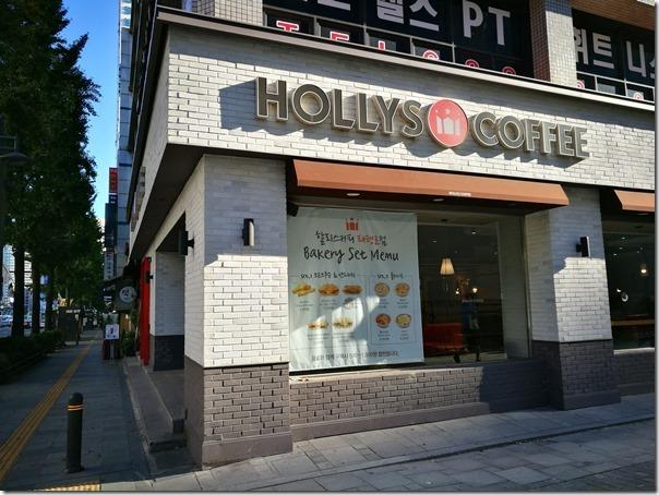 HOLLYS01_thumb Seoul-Hollys Coffee首爾最大連鎖咖啡
