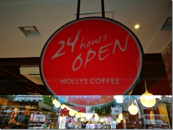 HOLLYS02_thumb Seoul-Hollys Coffee首爾最大連鎖咖啡