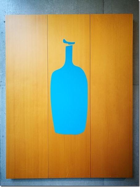 bluebottle01_thumb Aoyama-Blue Bottle Coffee青山 來自太平洋彼岸的咖啡旋風 全店手沖好享受