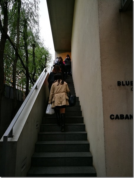 bluebottlesaa1_thumb Aoyama-Blue Bottle Coffee青山 來自太平洋彼岸的咖啡旋風 全店手沖好享受