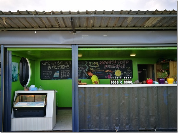 capecafeparadise04_thumb 東河-Cape Cafe Paradise都蘭海角咖啡 超美超放鬆的濱海秘境