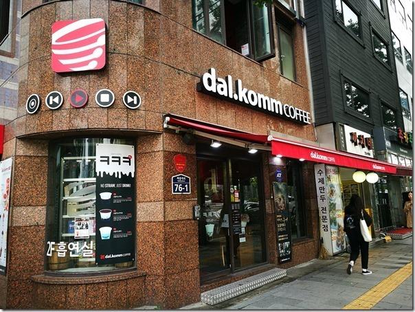 dal-komm02_thumb Seoul-贊助太陽的後裔拍攝 躍升2016首爾最嗨咖啡廳dal komm coffee