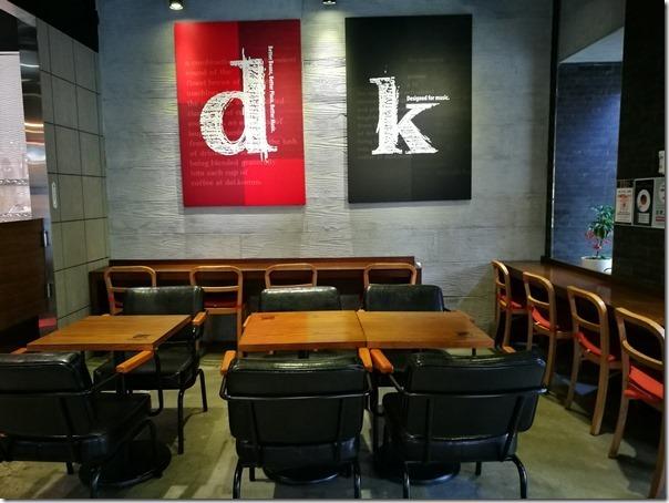 dal-komm05_thumb Seoul-贊助太陽的後裔拍攝 躍升2016首爾最嗨咖啡廳dal komm coffee