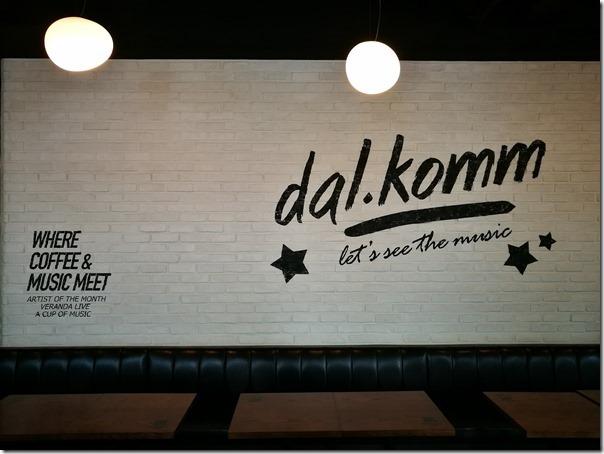 dal-komm14_thumb Seoul-贊助太陽的後裔拍攝 躍升2016首爾最嗨咖啡廳dal komm coffee