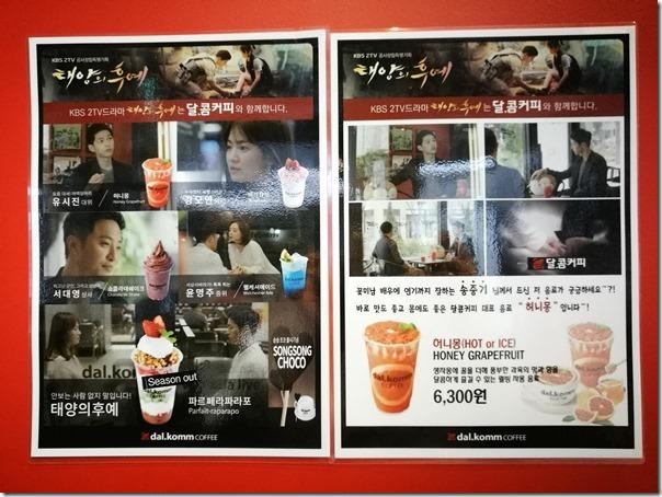 dal-komm15_thumb Seoul-贊助太陽的後裔拍攝 躍升2016首爾最嗨咖啡廳dal komm coffee