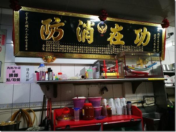 lindofu3_thumb 台東-林家臭豆腐 臭豆腐酥香泡菜清脆帶甜的美好搭配