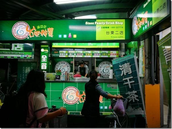 lindofu6_thumb 台東-林家臭豆腐 臭豆腐酥香泡菜清脆帶甜的美好搭配