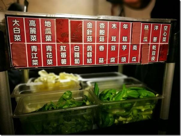 sukiyaki15_thumb 中壢-一番地 壽喜燒 大人氣...