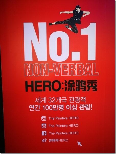 thepainters02_thumb Seoul-Painters:Hero首爾高人氣的劇場表演 塗鴉秀