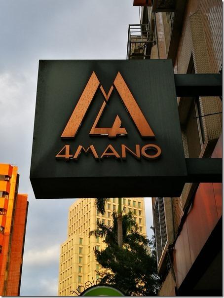 4mano01_thumb 中正-4Mano Cafe冠軍咖啡