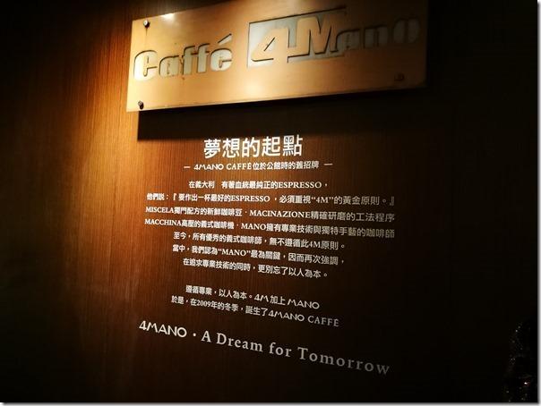 4mano04_thumb 中正-4Mano Cafe冠軍咖啡