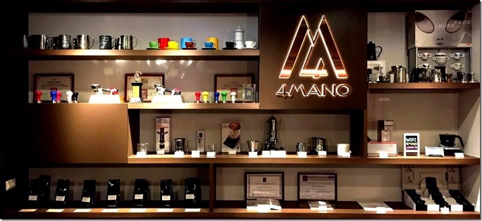 4mano06_thumb 中正-4Mano Cafe冠軍咖啡