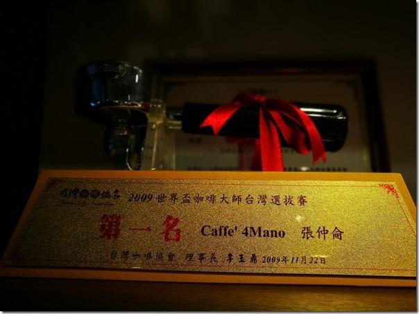 4mano09_thumb 中正-4Mano Cafe冠軍咖啡