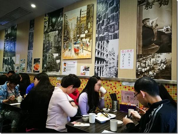 chouchi03_thumb HK-周記點心 西營盤超厲害茶餐廳 邪惡流沙包