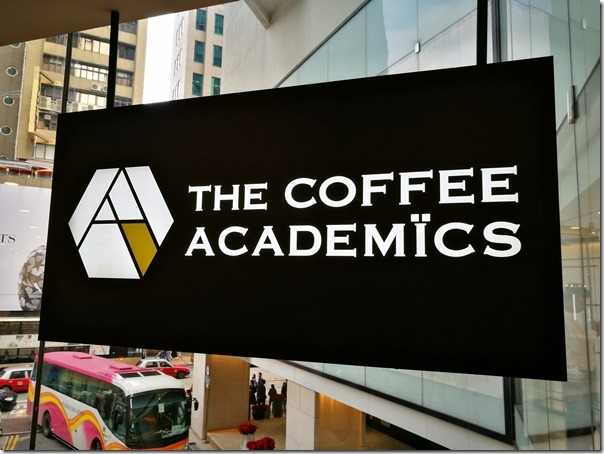 coffeeacademics1111101_thumb HK-The Coffee Academics咖啡達人讚賞的香港咖啡廳 One of the Best in the World