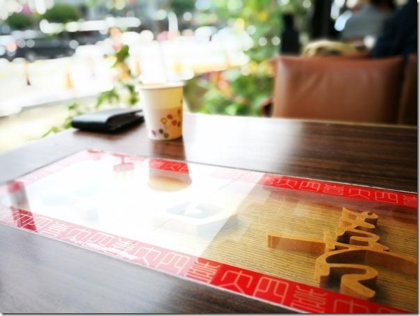 daxuxi05_thumb 中壢-大四喜 麵食館 樣式豐富東西好吃