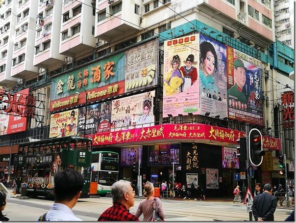 lkk2_thumb HK-利強記北角雞蛋仔 香港人氣小點挺適合邊走邊吃的 哈