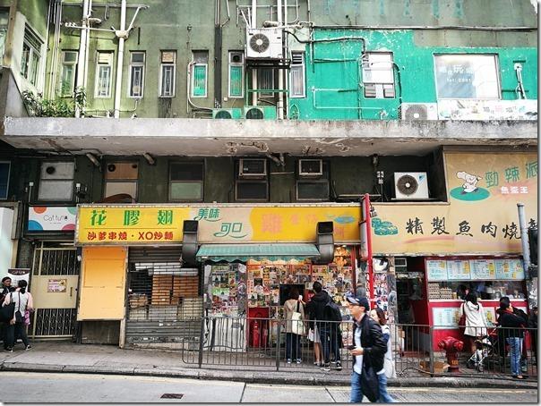 lkk3_thumb HK-利強記北角雞蛋仔 香港人氣小點挺適合邊走邊吃的 哈