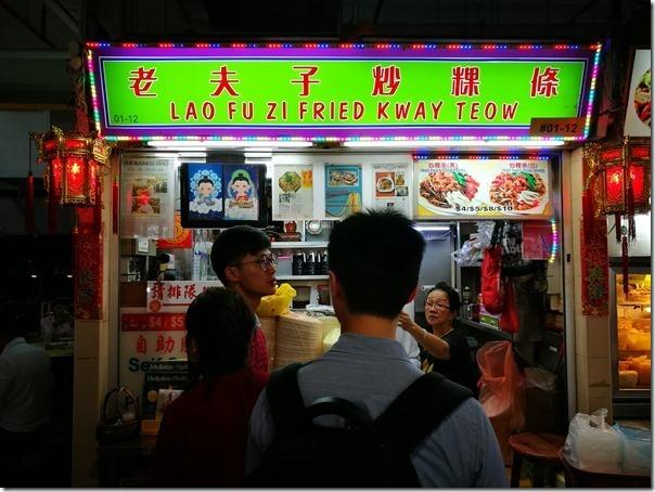 oldairportroad03_thumb Singapore-Old Airport Road新加坡舊機場路 當地人最愛的美食中心
