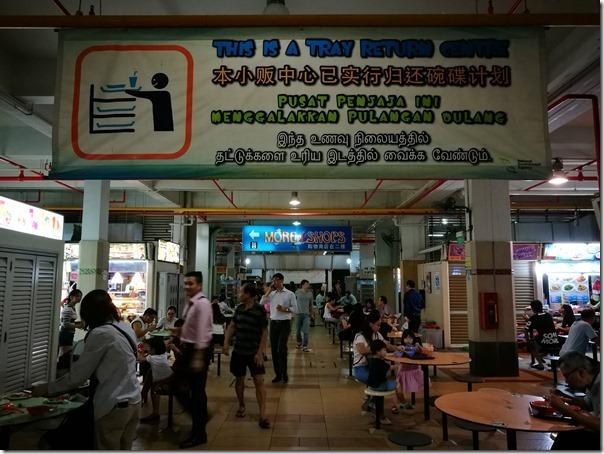 oldairportroad18_thumb Singapore-Old Airport Road新加坡舊機場路 當地人最愛的美食中心