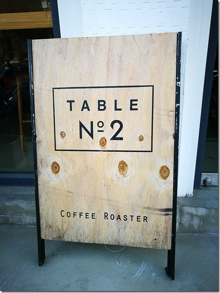 table202_thumb 中壢-Table No. 2小巷內的咖啡香