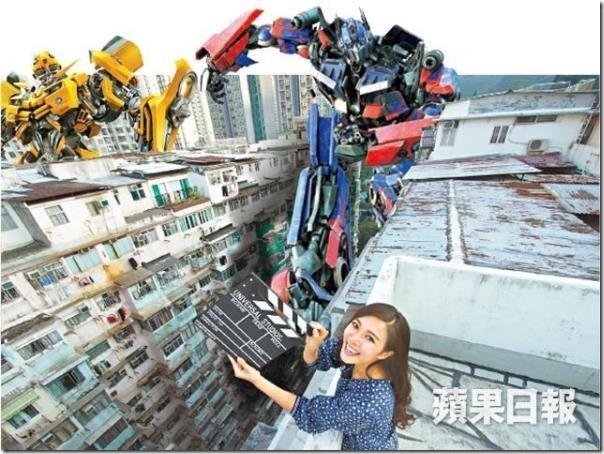 taikoo02_thumb HK-香港屋邨好好拍之海山樓(怪獸大樓) 變形金剛拍攝地