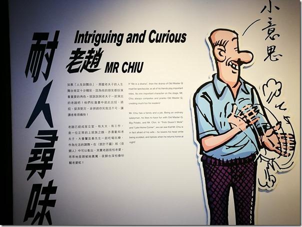 comichouse22_thumb HK-動漫基地在灣仔 想入非非老夫子展(一次性活動)