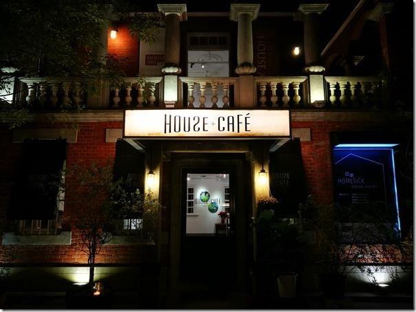 hoursecoffee01_thumb 中壢-House Cafe since 1910百年紅樓 美食展覽咖啡香