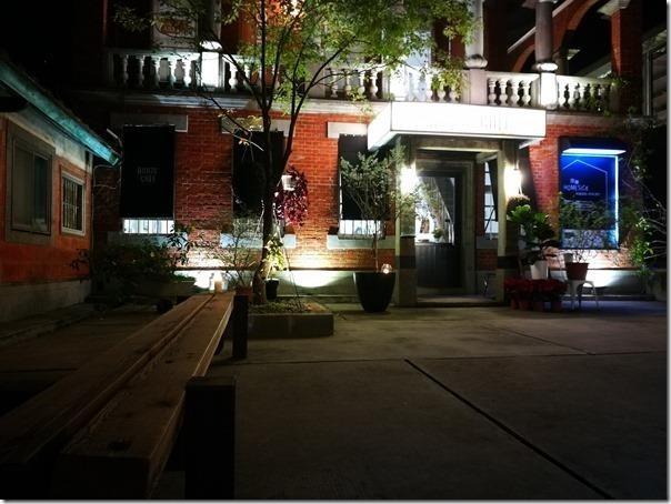 hoursecoffee05_thumb 中壢-House Cafe since 1910百年紅樓 美食展覽咖啡香