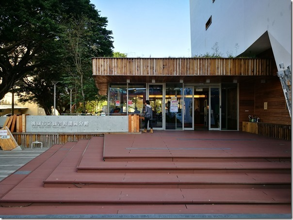 longganlibrary01_thumb 中壢-龍岡圖書館 最美的圖書館最文藝的時光