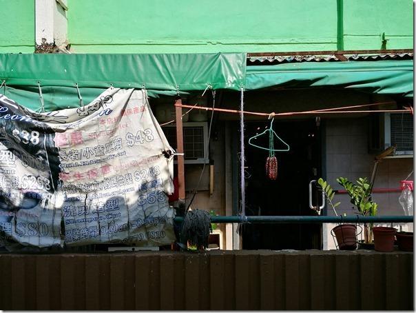 nanshan04_thumb HK-南山邨 簡單就是美 攝影熱點