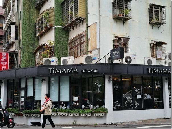timama1_thumb 內湖-Timama 創意義大利料理 戰斧豬排好好吃