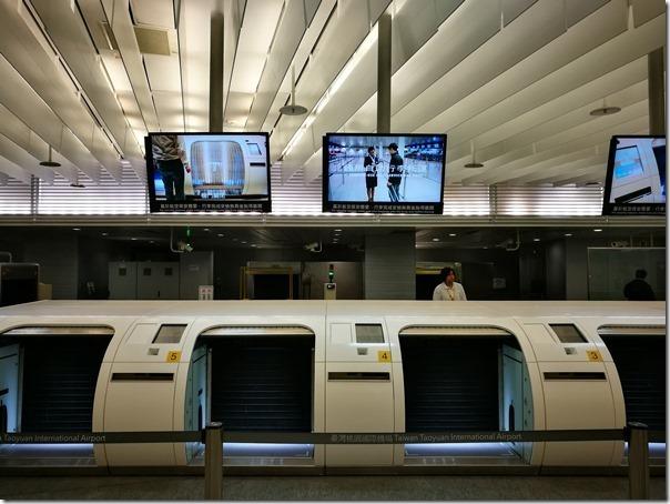 TYmetrotrialrun48_thumb 機場捷運試營運搭乘20170218
