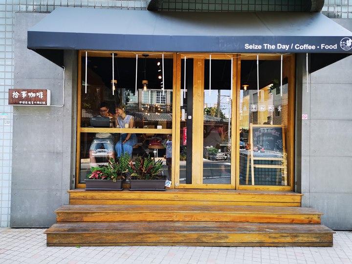 14coffee20-1 中壢-拾事咖啡 優雅舒適爽口單品搭可口甜點又不限時 坐下來不想走了