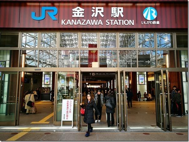 kanazawa-eki02_thumb Kanazawa-金澤車站 交通樞紐方便好逛好買
