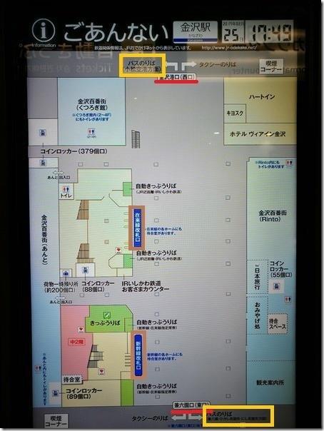 kanazawa-eki03_thumb Kanazawa-金澤車站 交通樞紐方便好逛好買
