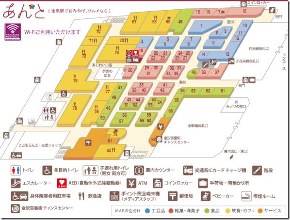 kanazawa-eki24_thumb Kanazawa-金澤車站 交通樞紐方便好逛好買