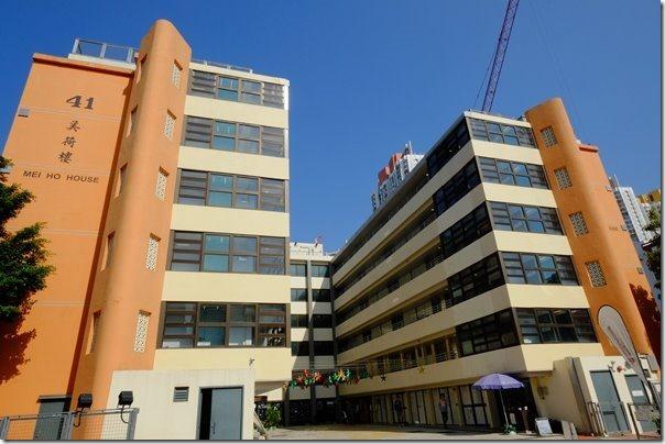 meiho03_thumb HK-美荷樓 變身青年旅館的老房子