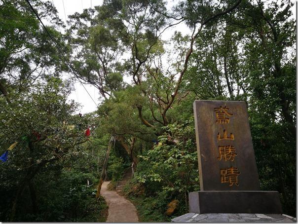 yuanmt05_thumb 三峽-鳶山頂 視野遼闊