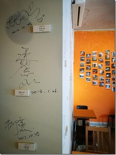athomecafe10_thumb 大安-At Home Cafe彷彿在家的輕鬆自在 來一杯手沖吧