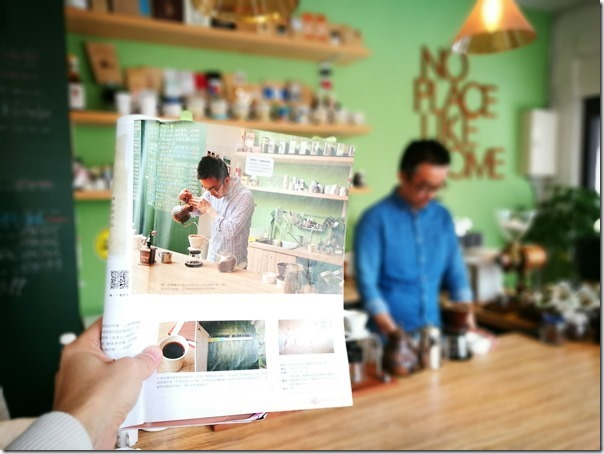 athomecafe20_thumb 大安-At Home Cafe彷彿在家的輕鬆自在 來一杯手沖吧