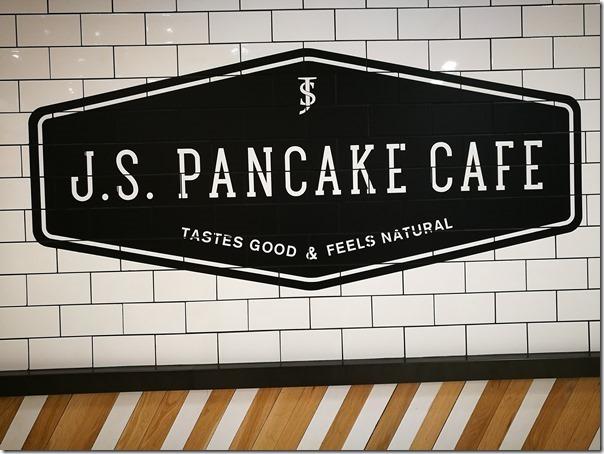 jspancake01_thumb Kanazawa-金澤車站Rinto內J.S. Pancake Cafe時尚小店