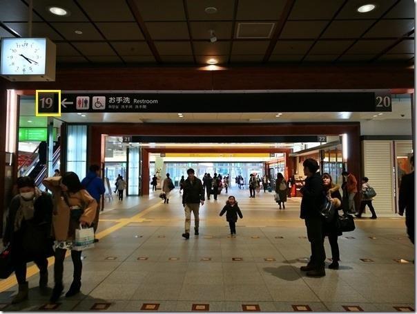 kanazawa-eki27_thumb Kanazawa-金澤海みらい(海未來)圖書館 美感內涵兼具品味古都的圖書館