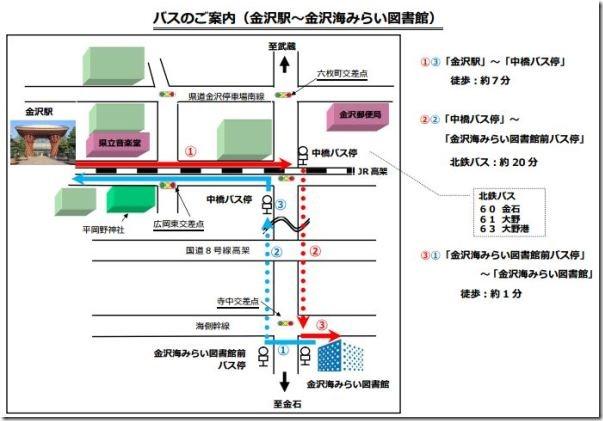 map_thumb Kanazawa-金澤海みらい(海未來)圖書館 美感內涵兼具品味古都的圖書館