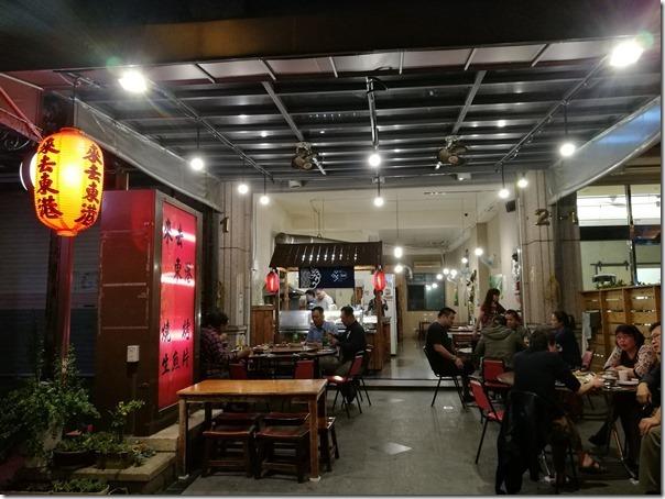 tongkan2_thumb 竹北-來去東港 極品海鮮粥真的誠意滿滿