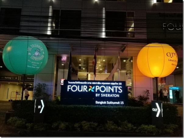 4points01_thumb Bangkok-Four Points中規中矩的商務飯店(曼谷福朋喜來登酒店-素坤逸15)