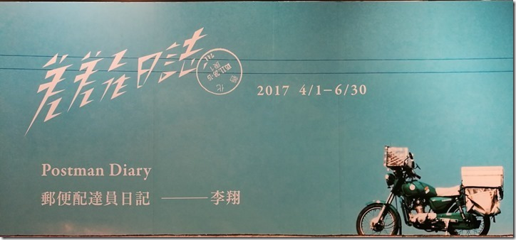 flyhnd02_thumb 201704 松山羽田成田桃園 小花越來越好飛